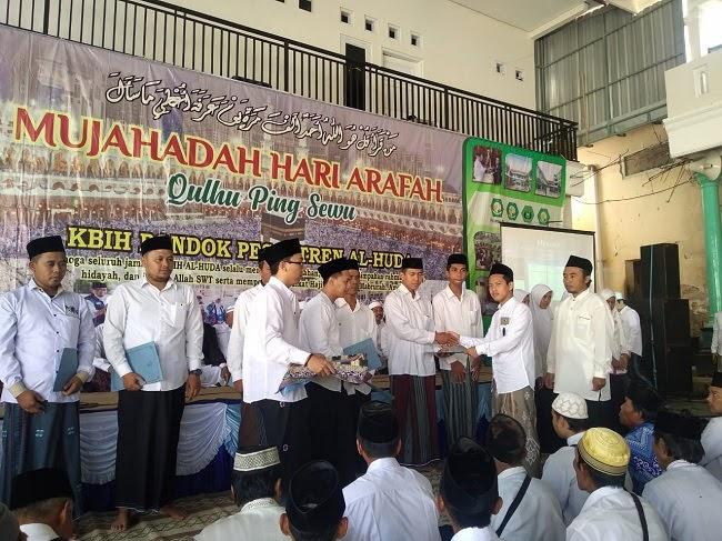 Arafah Ponpes Al Huda Gelar Mujahadah Qulhu 1000 Kebumen