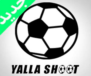 https://indo-sportone.blogspot.com/2018/05/yalla-shoot.html