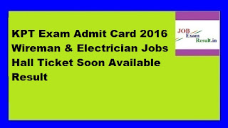 KPT Exam Admit Card 2016 Wireman & Electrician Jobs Hall Ticket Soon Available Result
