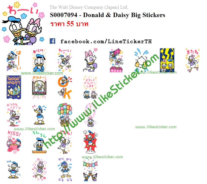 Donald & Daisy Big Stickers