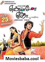 Yennamo Yedho (2014) Full Movie Hindi Dubbed HDRip 480p