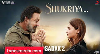 Shukriya Song Lyrics | Sadak 2 | KK, Jubin Nautiyal | Latest Hindi Song 2020