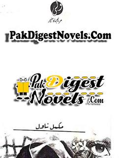 Wali (Novel) By Mariyam Mah Munir