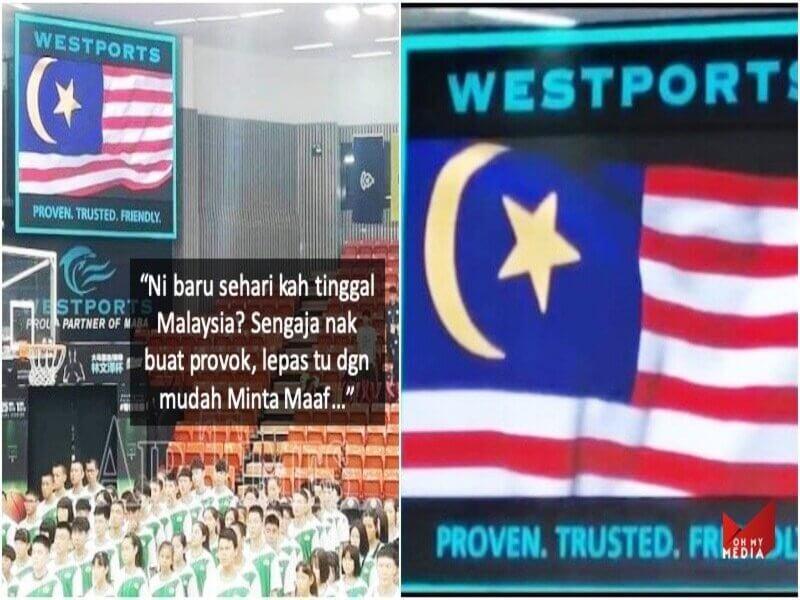 Bendera Malaysia 5 Bintang