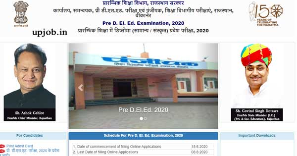 Rajasthan bstc result 2020 predeled.com Date Cutoff