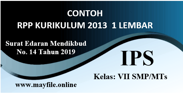 RPP IPS Kelas 7 SMP/MTs K-2013 Versi 1 Lembar