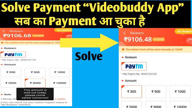 solve Videobuddy App Payment Problem