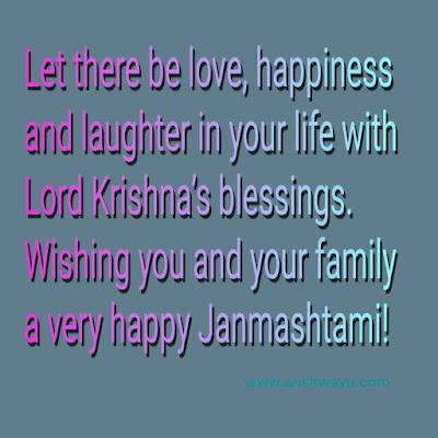 happy janmashtami images krishna janmashtami images janmashtami in 2020 krishna janmashtami 2020 janmashtami 2020 date janmashtami wishes