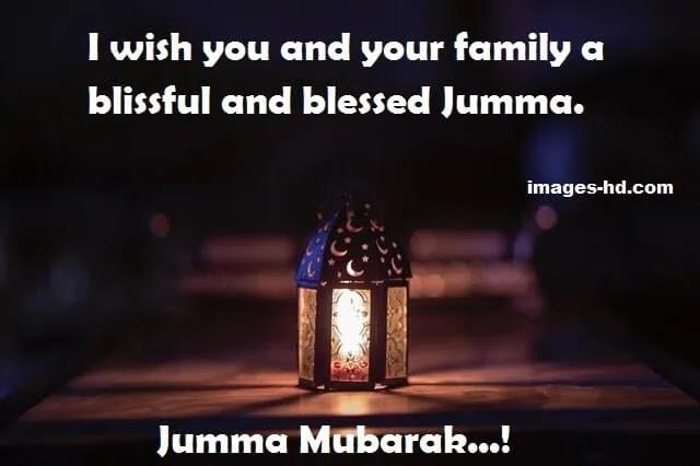 I wish you blessed jumma Mubarak