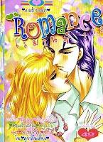 ขายการ์ตูนออนไลน์ Romance เล่ม 112