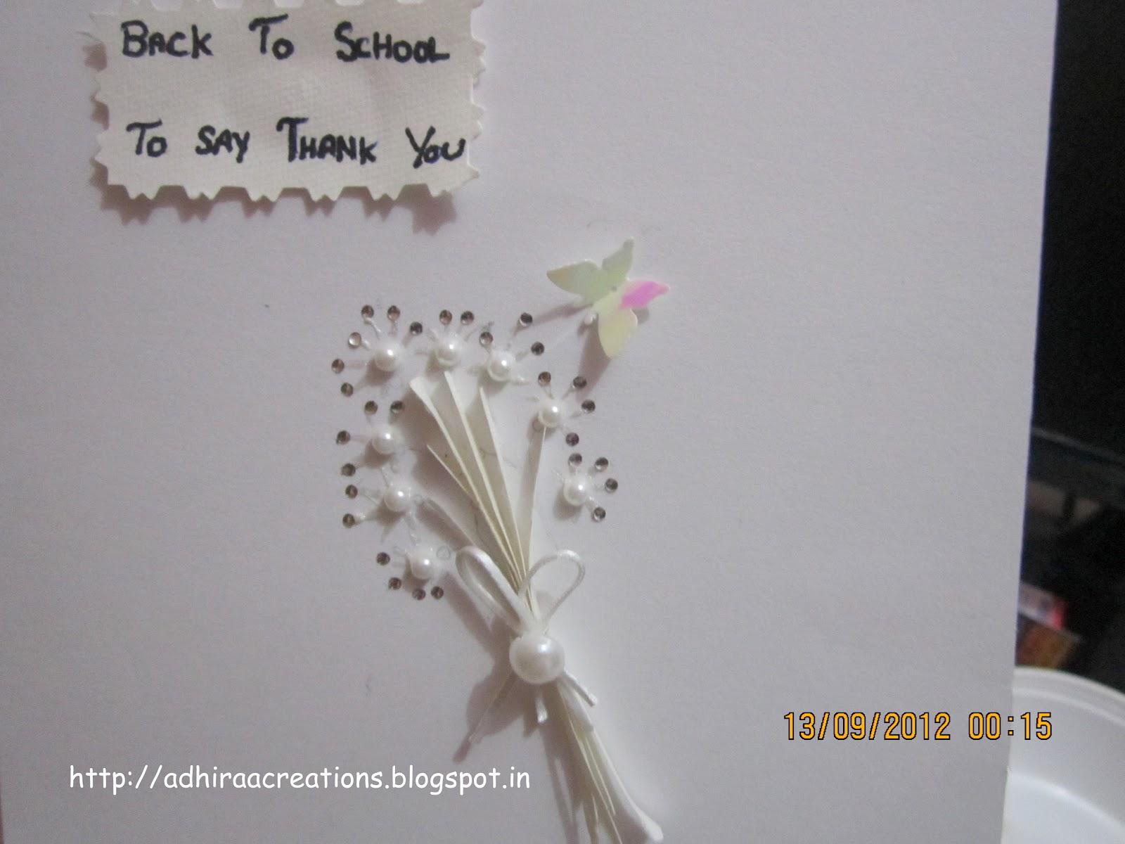 Adhiraacreations Teachers Day Card
