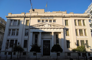 το κτίριο της Alpha Bank στην πλατεία Ελευθερίας της Θεσσαλονίκης