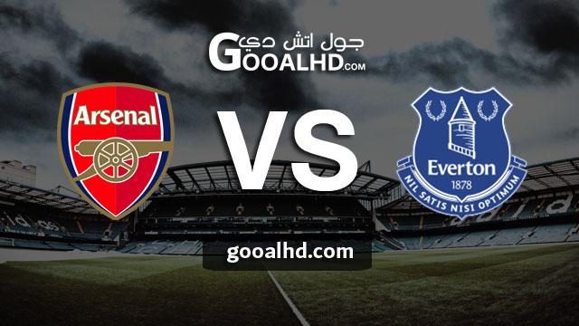 مشاهدة مباراة إيفرتون وآرسنال بث مباشر اليوم اونلاين 07-04-2019 في الدوري الانجليزي