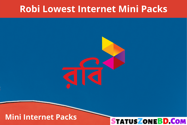 Robi All Lowest Internet Packs With Activate Code | Robi Internet Mini Packs