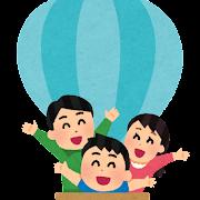 気球に乗った家族のイラスト