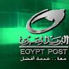 وظائف البريد المصري 2020 مرتب 4500 ج التخصصات - التقديم الان