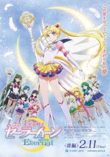 فيلم انمي Bishoujo Senshi Sailor Moon Eternal Movie 2 مترجم بعدة جودات
