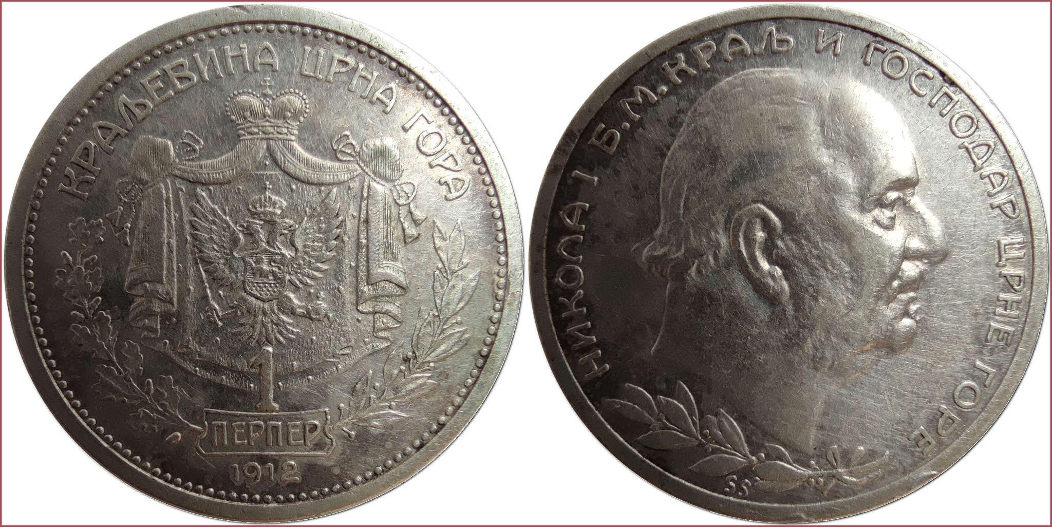 1 perper (перпер), 1912: Kingdom of Montenegro