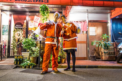 Merry Christmas From JapanVisitor in Tokyo, Japan.