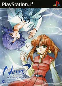 Never7 The End of Infinity PS2 ISO (NTSC-J) (MG-MF)