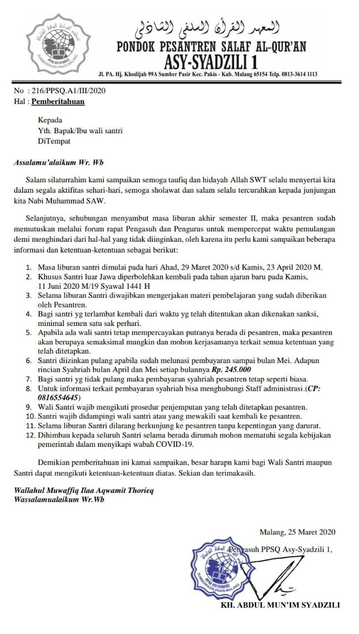 Download Surat Edaran Liburan Santri Putra PPSQ Asy-Syadzili