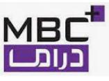 قناة البث المباشر - MBC DRAMA live streaming