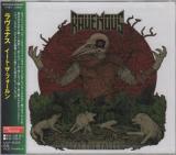 Ravenous - Eat The Fallen (Japanese Edition)