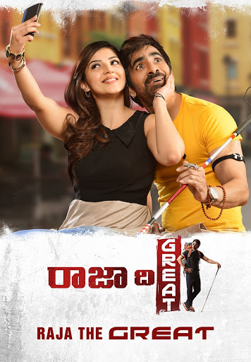 Raja The Great (2021) Hindi Dubbed Movie Download