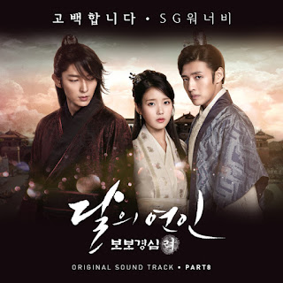 DONWLOAD LAGU MP3 [Single] SG Wannabe – Moon Lovers : Scarlet Heart Ryo OST Part.8