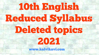 10th English Reduced syllabus study material