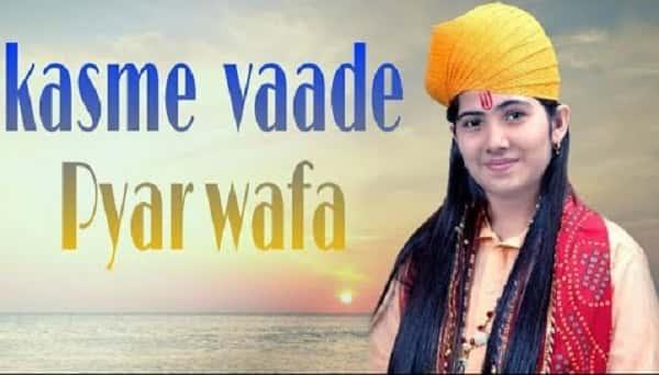 Jaya Kishori Ji New Krishna Bhajan Whatsapp Status Video ll Krishna Bhajan Status