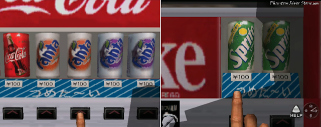 The can designs in the What's Shenmue demo: cold drinks only.