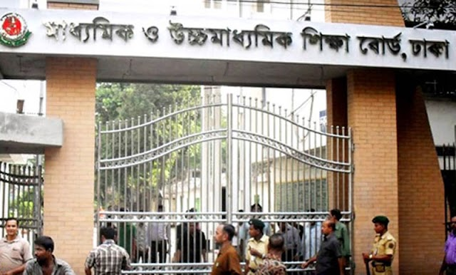 The last date for filling up the SSC exam form and submitting the fee online is May 30