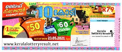 Vishu Bumper 2021 Lottery Result BR 79 23-05-2021