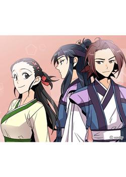 Hwarang - The Hidden Story Manga