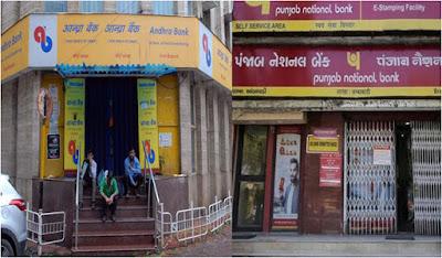 Andhra-Bank-Merge-with-Punjab-National-Bank-Andhra-Talkies