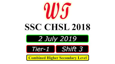 SSC CHSL 2 July 2019, Shift 3 Paper Download Free