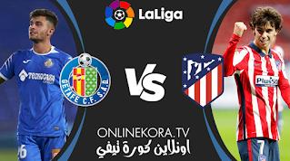 مشاهدة مباراة أتلتيكو مدريد وخيتافي بث مباشر اليوم 30-12-2020 في الدوري الإسباني
