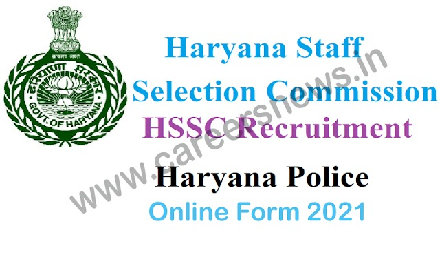 HSSC Haryana Police Online Form 2021 || Haryana Police Online Form 2021|| Careers News