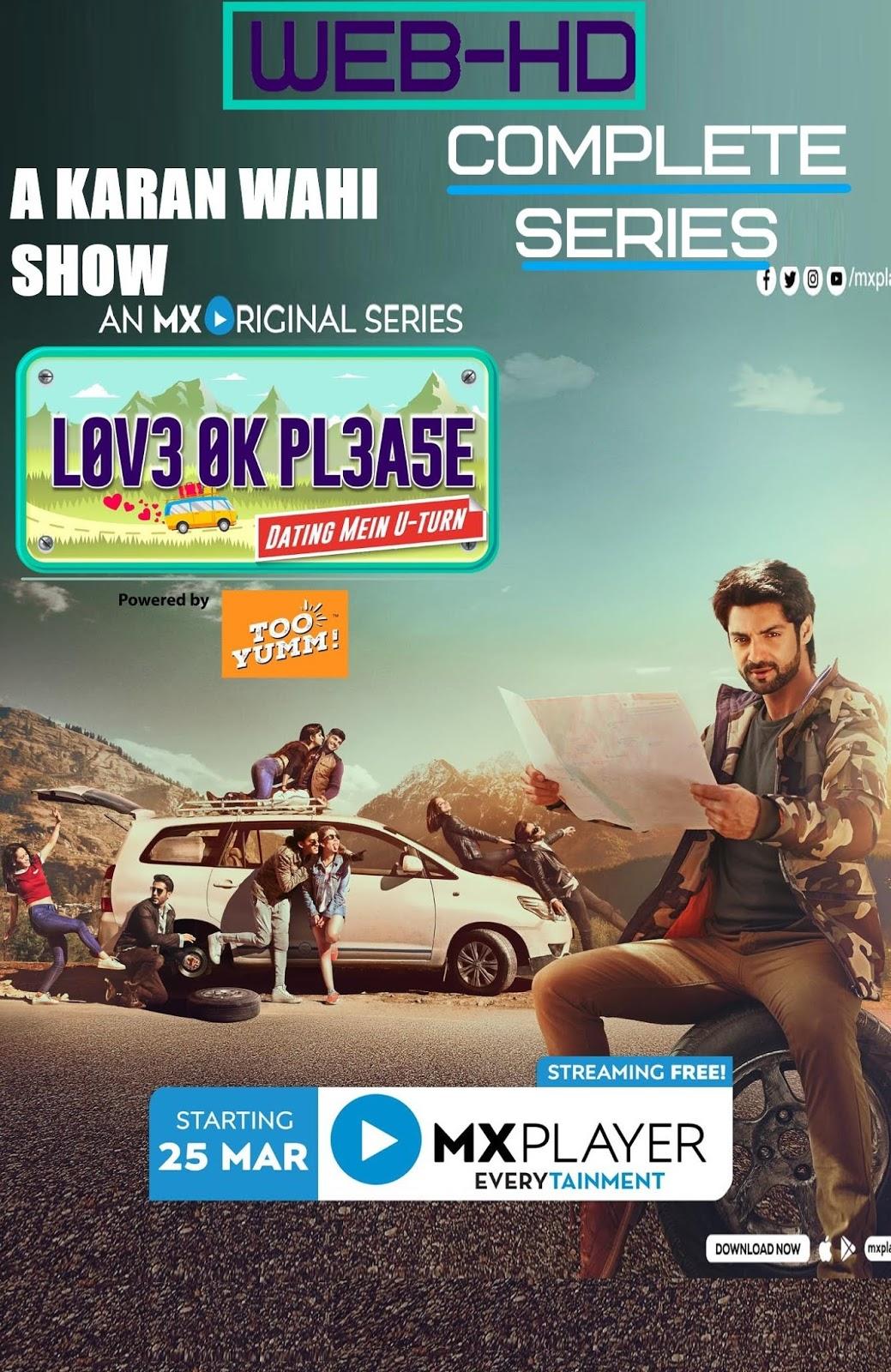 Love Ok Please Season 1 download 480p, Love Ok Please Season 1 download 720p, Love Ok Please Season 1 download 300mb, Love Ok Please Season 1 download free