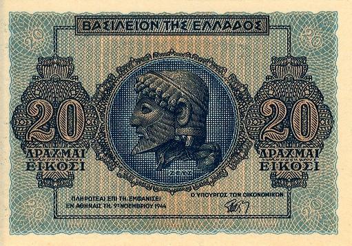 https://1.bp.blogspot.com/-5F1MbZm6Og0/UJjuugJ0M8I/AAAAAAAAKcs/X39OBOWHaXg/s640/GreeceP323-20Drachmas-1944-donatedsac_f.JPG