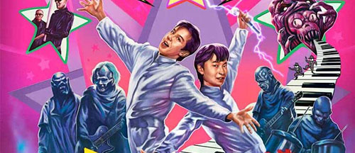 the-legend-of-the-stardust-brothers-new-on-bluray