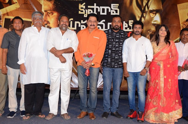 Krishna Rao Super Market Movie Teaser Launch