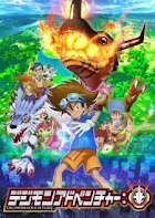 Digimon Adventure Episode 13 Subtitle Indonesia