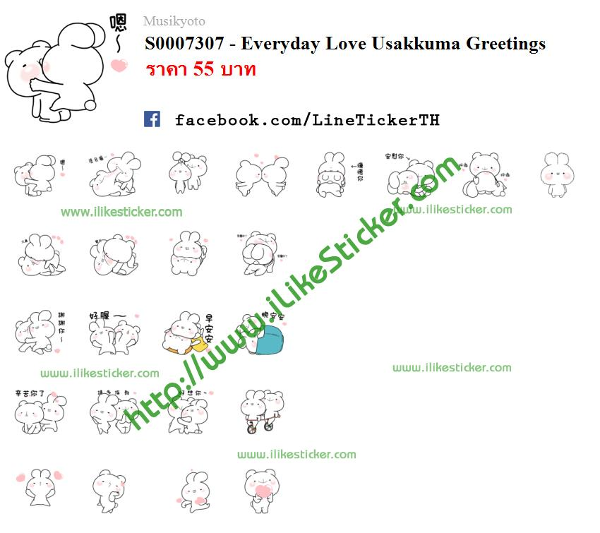 Everyday Love Usakkuma Greetings