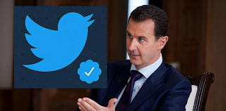 """""""تويتر"""" يغلق حساب الرئاسة السورية بعد بثه لقاء للأسد"""