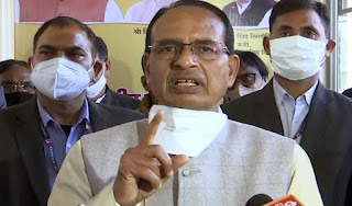 पत्थरबाजों पर नकेल कसने की तैयारी में MP सरकार, शिवराज बोले- अपराधियों के खिलाफ कार्रवाई करना राज धर्म | #NayaSaberaNetwork