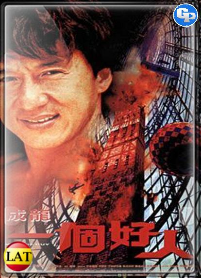 El Invencible (1997) LATINO
