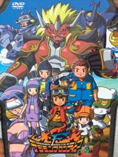 Assistir Digimon Frontier Online