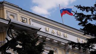 روسيا تدرس إطلاق عملة مستقرة صادرة عن البنك المركزي